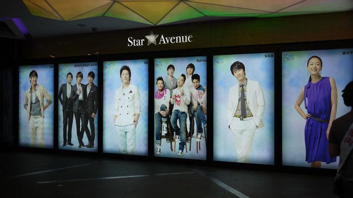First Staff Blog-STAR AVENUE