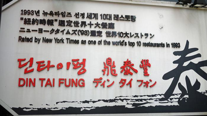 First Staff Blog-ディン タイ フォン