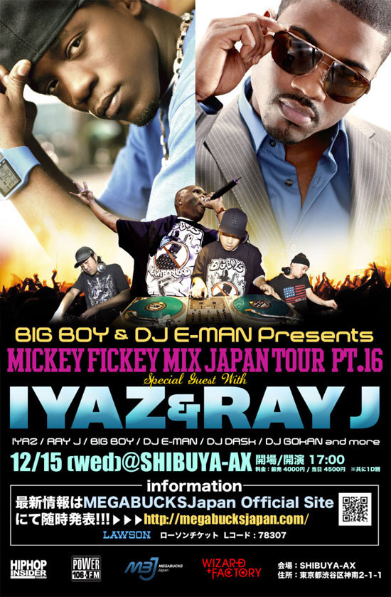 First Staff Blog-Special Guest With IYAZ & RAY J