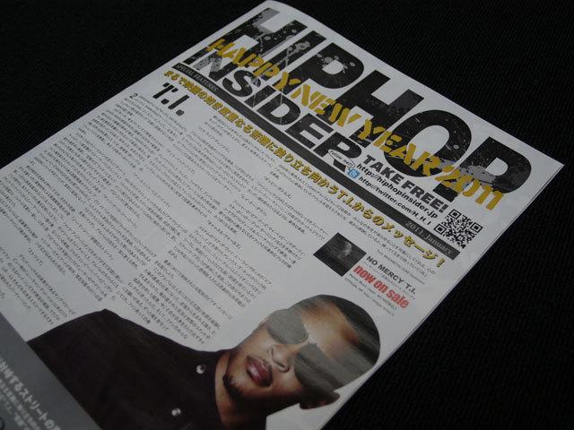 First Staff Blog-HIPHOPinsider