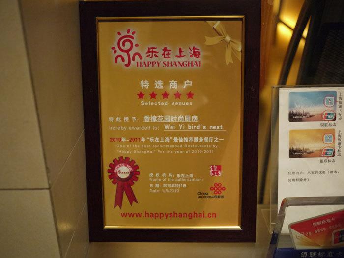 First Staff Blog-上海