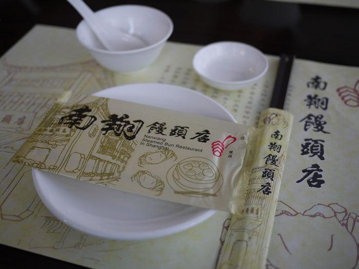 First Staff Blog-上海 南翔饅頭店