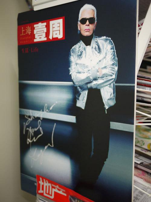 First Staff Blog-上海 コンビニ
