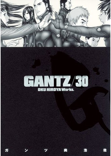 First Staff Blog-GANTZ30