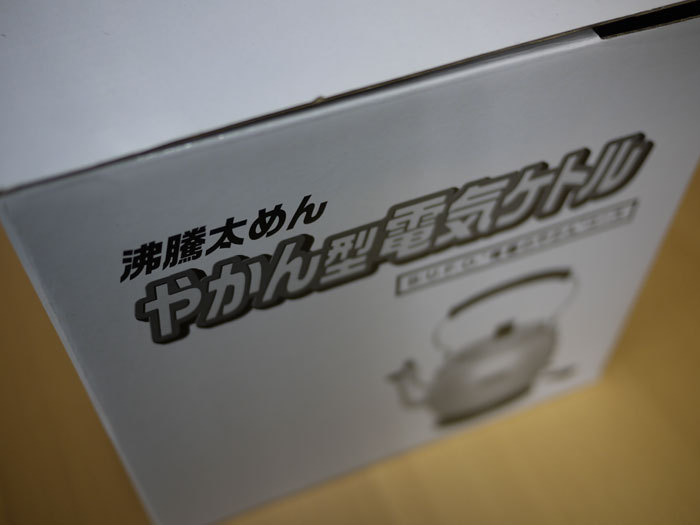 First Staff Blog-やかん型ケトル