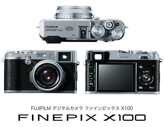 First Staff Blog-finepix