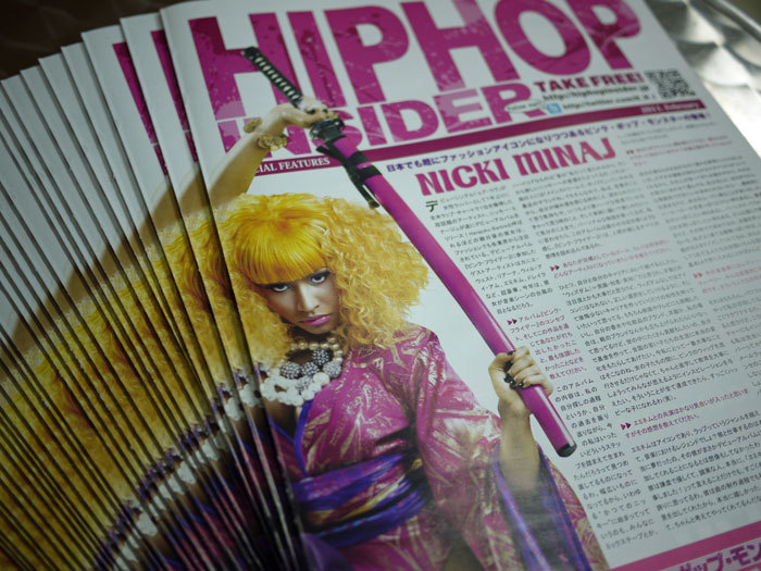 ☆ First Staff Blog ☆-HIPHOPINSIDER2月号