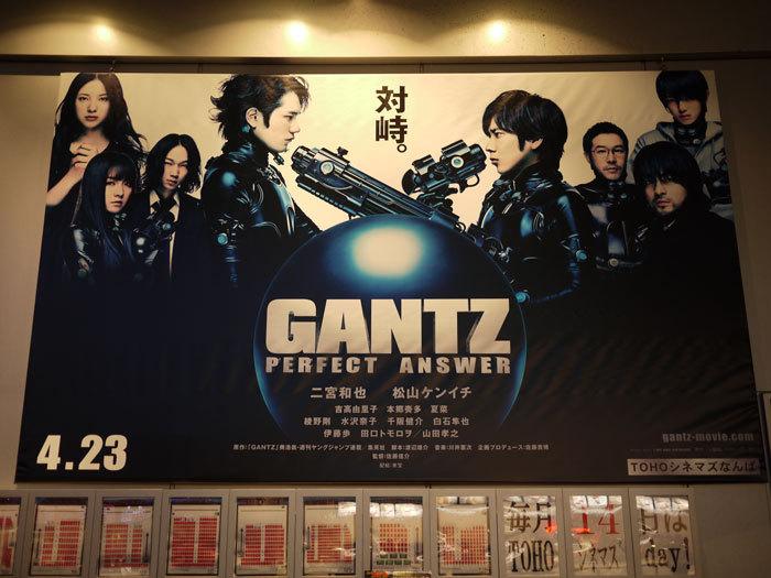 ☆ First Staff Blog ☆-GANTS