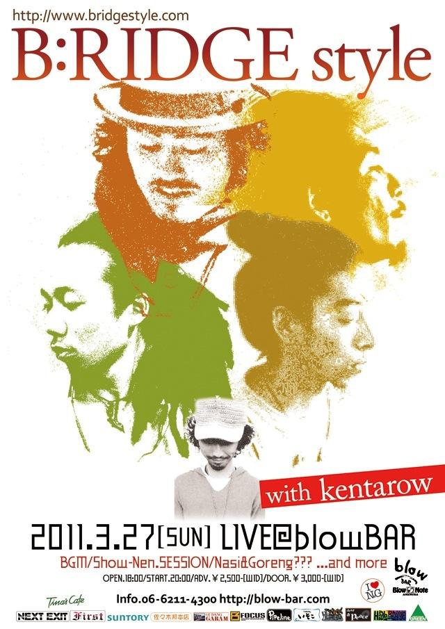 ☆ First Staff Blog ☆-B:RIDGE style with kentarow LIVE