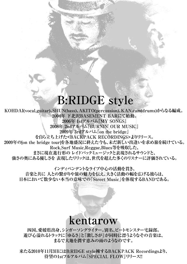 ☆ First Staff Blog ☆-B:RIDGE style with kentarow LIVE