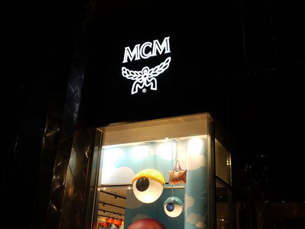 ☆ First Staff Blog ☆-MCM