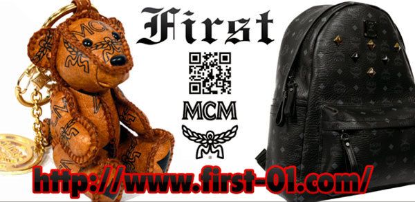 ☆ First Staff Blog ☆-hiphop insider