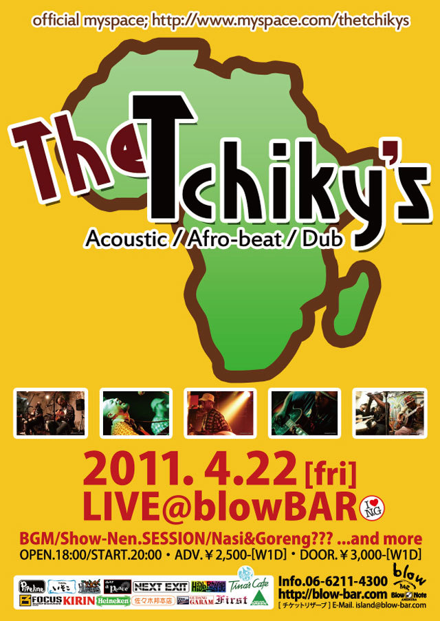 ☆ First Staff Blog ☆-The Tchiky's