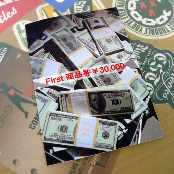 first_508fa79e1eb0b