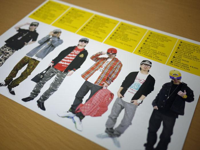 $☆ First Staff Blog ☆-RH STYLING