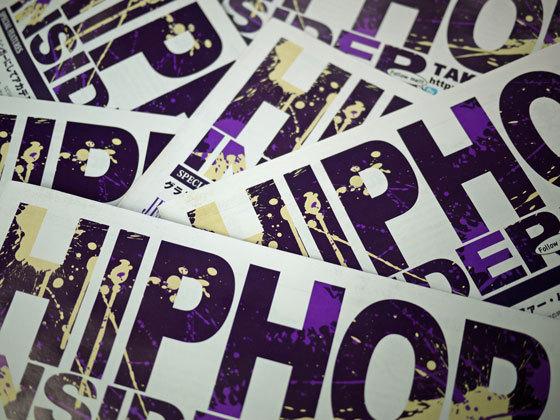 $☆ First Staff Blog ☆-HIPHOPINSIDER5