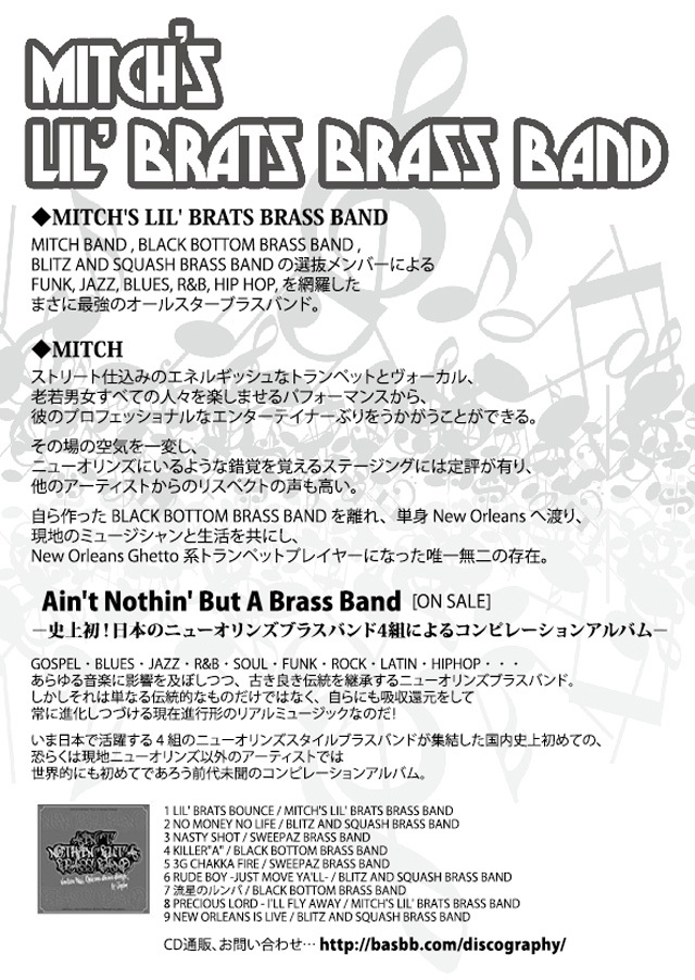 ☆ First Staff Blog ☆-MITCH'S LIL  BRATS BRASS BAND