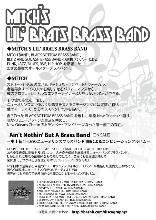 ☆ First Staff Blog ☆-MITCH'S LIL  BRATS BRASS BAND