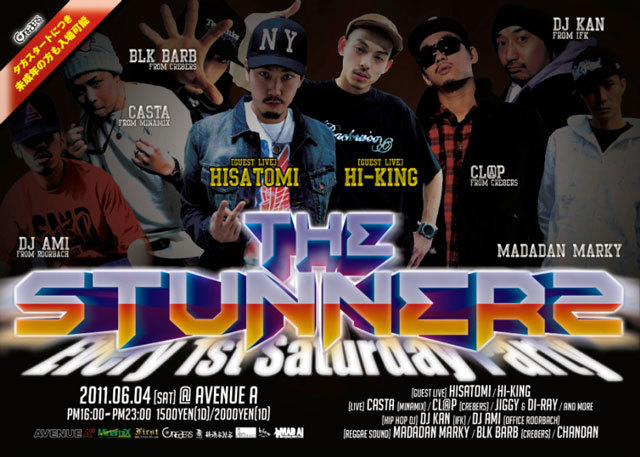 ☆ First Staff Blog ☆-STUNNERZ