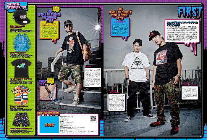 ☆ First Staff Blog ☆-411-9月号-Firstラジャスタページ