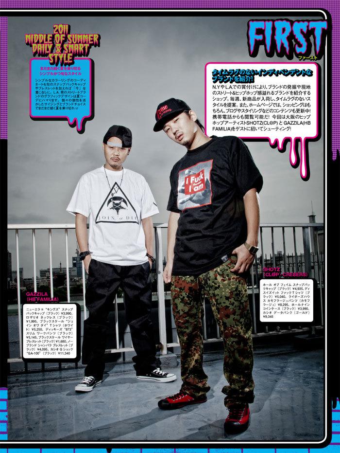 ☆ First Staff Blog ☆-411-9月号-Firstラジャスタページ.1
