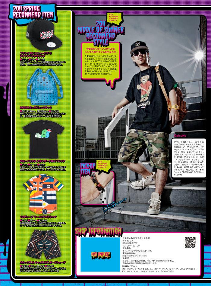 ☆ First Staff Blog ☆-411-9月号-Firstラジャスタページ.2