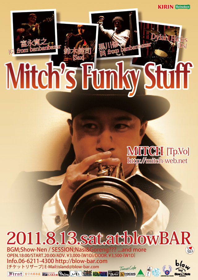 ☆ First Staff Blog ☆-MITCH@blowbar