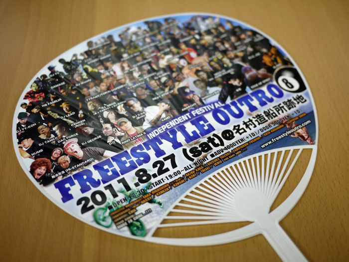 ☆ First Staff Blog ☆-FREESTYLE OUTRO'8