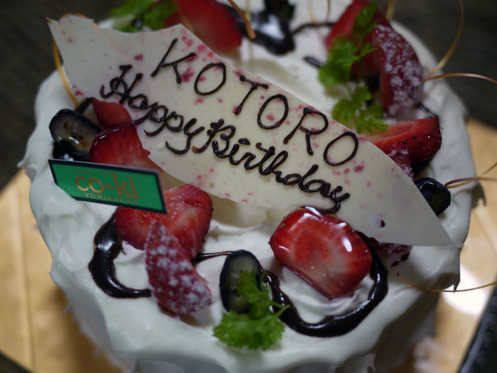 ☆ First Staff Blog ☆-誕生日ケーキ