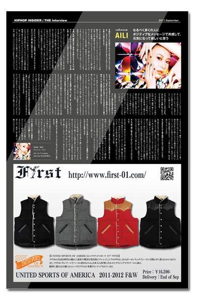 ☆ First Staff Blog ☆-HIPHOP-insider
