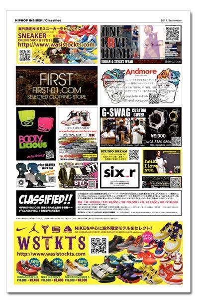 ☆ First Staff Blog ☆-HIPHOPinsider