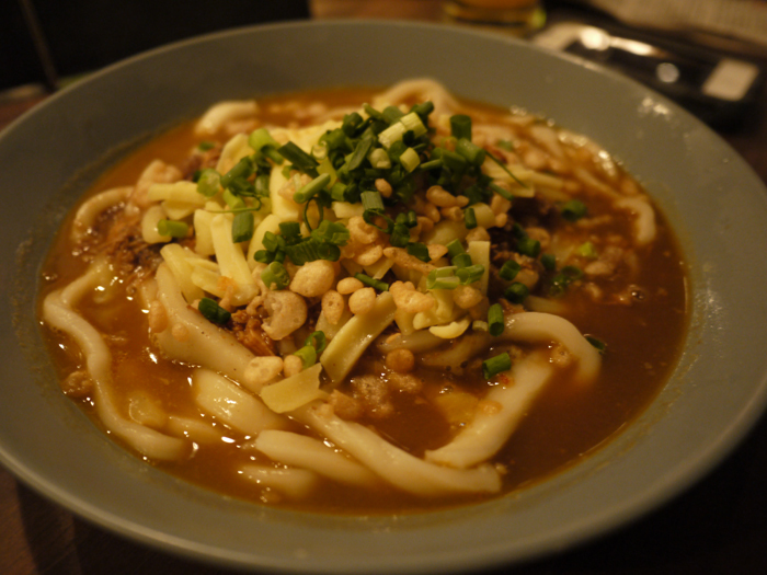 ☆ First Staff Blog ☆-DO NOT DISTURB うどん-15