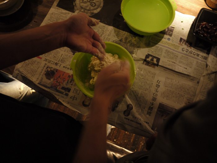 ☆ First Staff Blog ☆-DO NOT DISTURB うどん-4