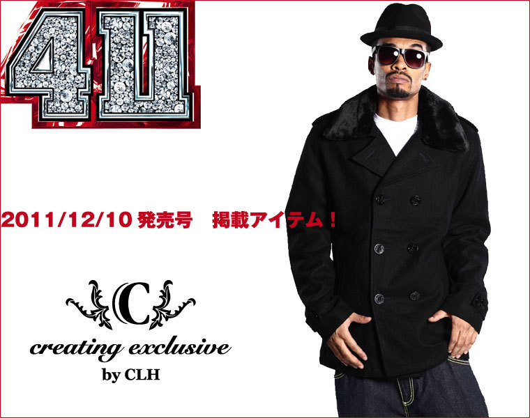 ☆ First Staff Blog ☆-CLH-411掲載アイテム