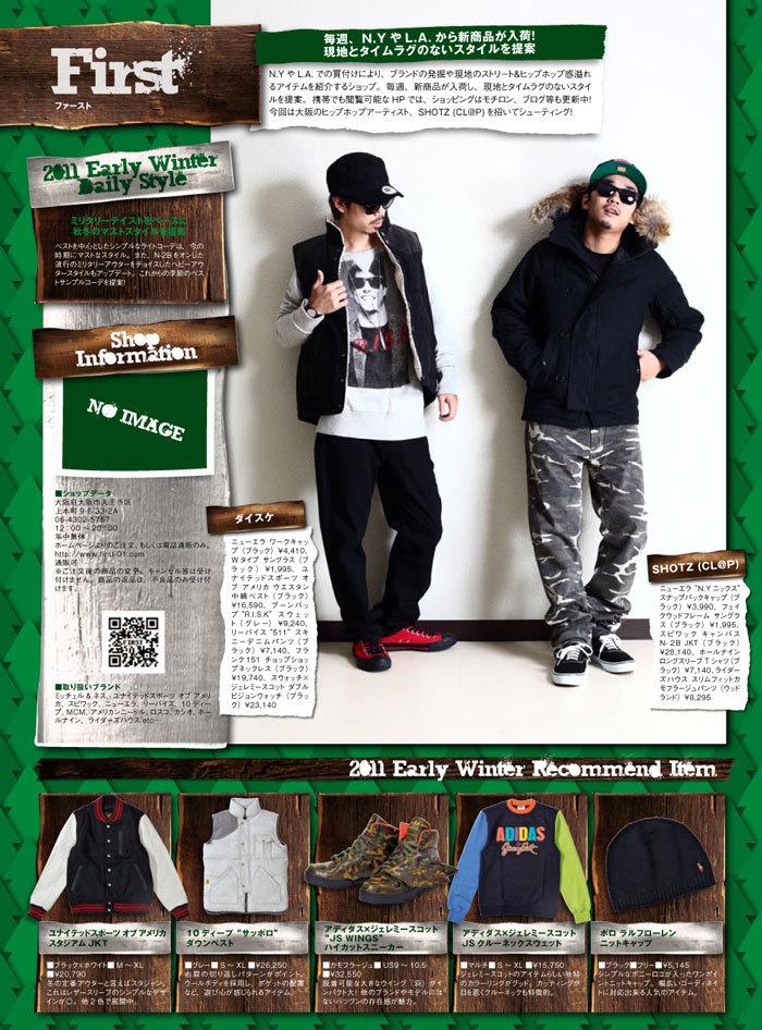 ☆ First Staff Blog ☆-411-12月号ラジャスタ