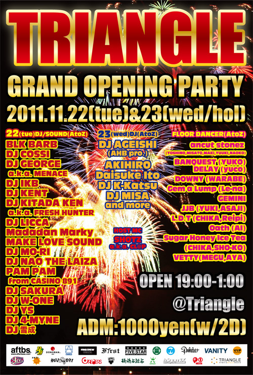 ☆ First Staff Blog ☆-TRIANGLE GRAND OPENING PARTY