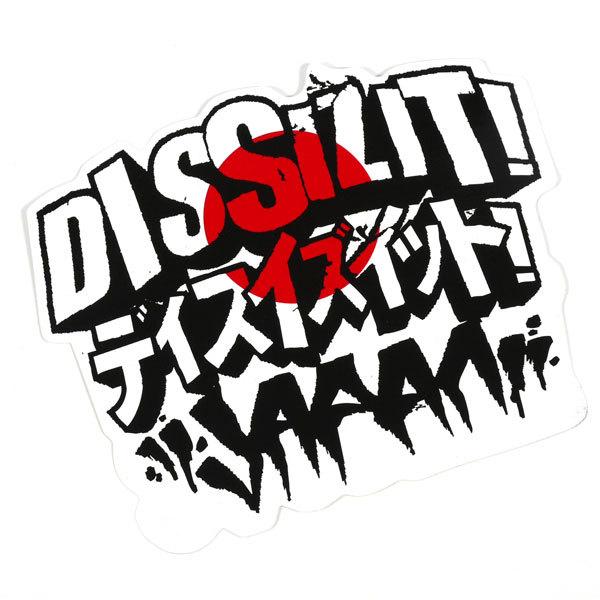 ☆ First Staff Blog ☆-dissizit