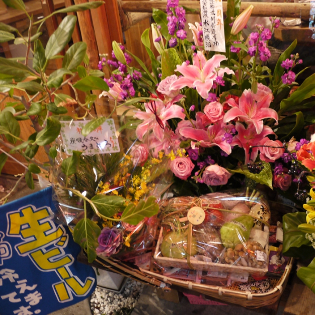 ☆ First Staff Blog ☆-陽 難波店