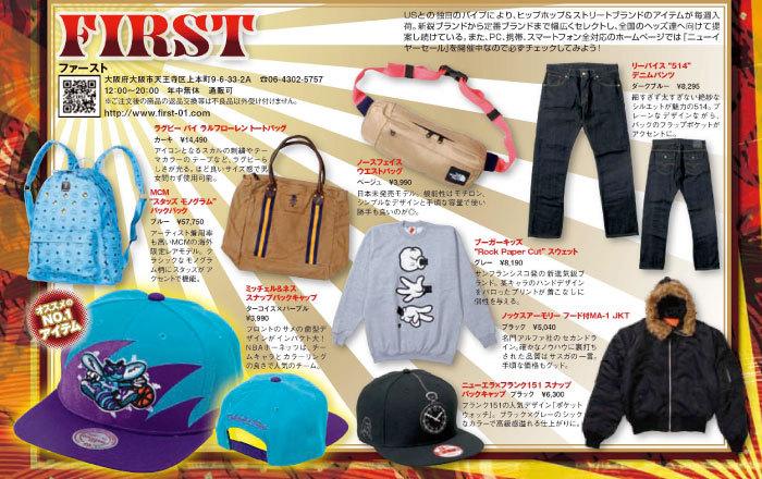 ☆ First Staff Blog ☆-411(フォー・ダブワン)2012年02月号