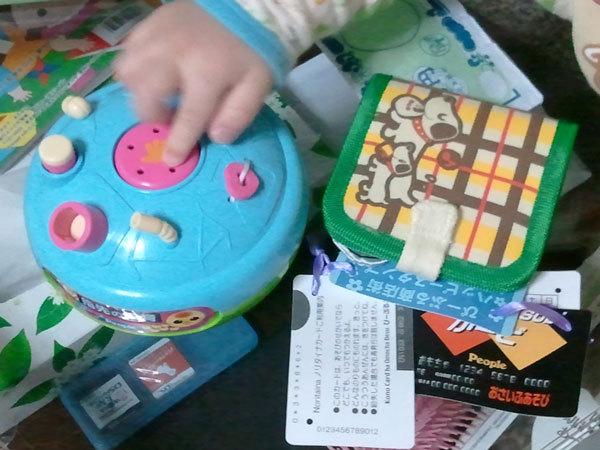 ☆ First Staff Blog ☆-おもちゃ