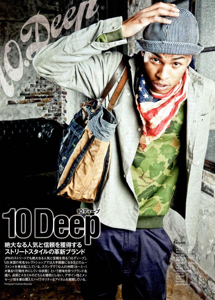 ☆ First Staff Blog ☆-10DEEP