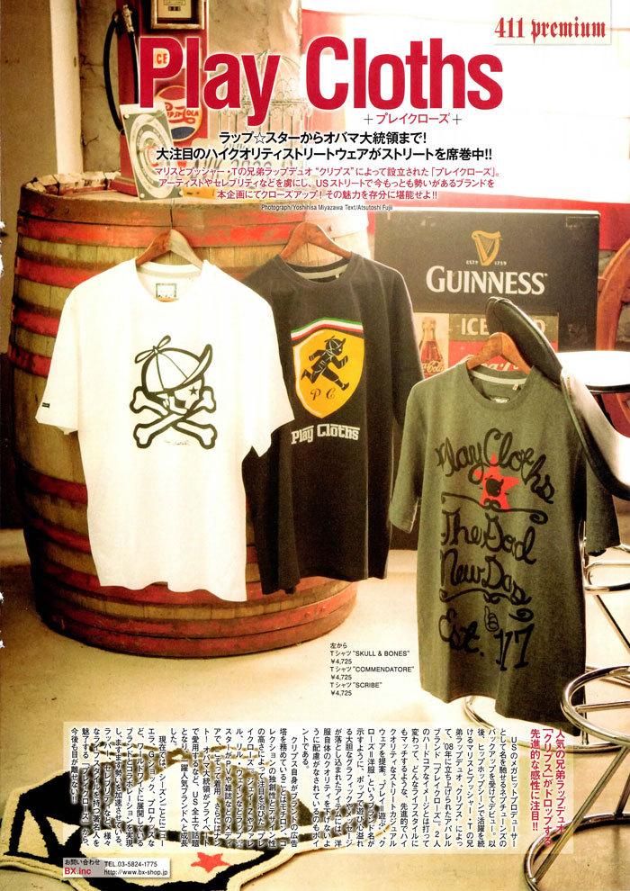 ☆ First Staff Blog ☆-411(フォー・ダブワン)2012年05月号