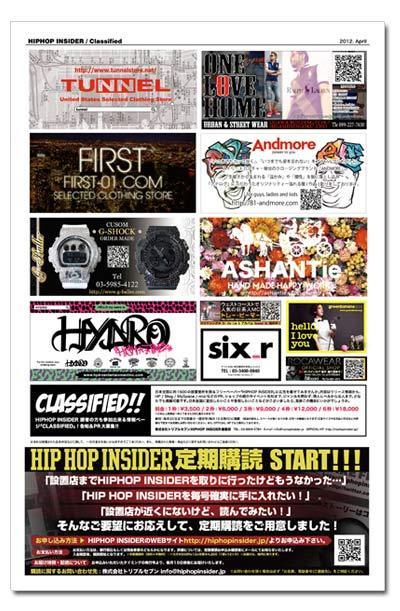 ☆ First Staff Blog ☆-HipHop Insider 5