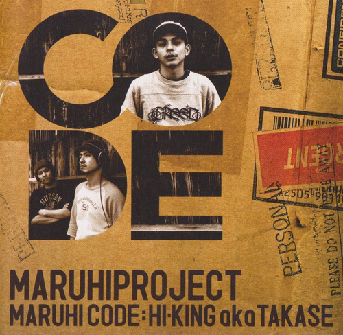 ☆ First Staff Blog ☆-MARUHICODE : HI-KING aka TAKASE