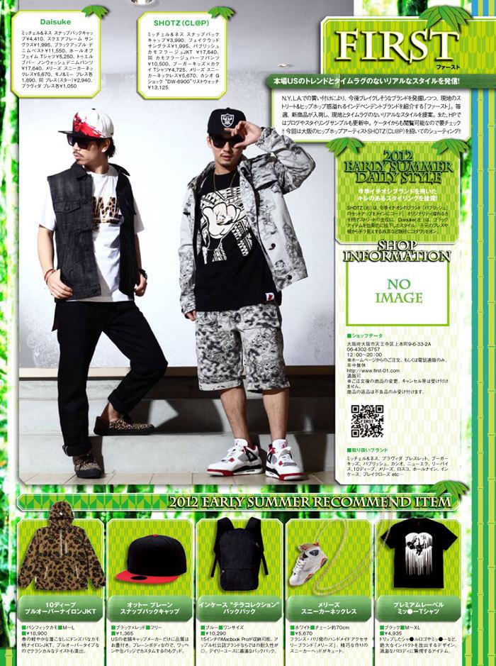 ☆ First Staff Blog ☆-411-6月号-ラジャスタ