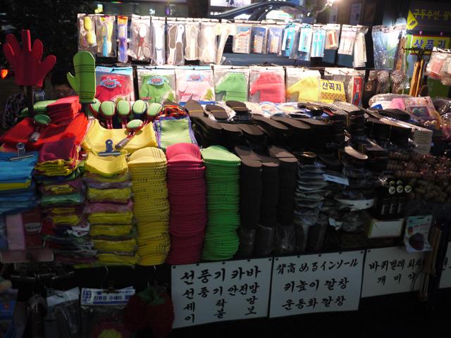 ☆ First Staff Blog ☆-韓国.6