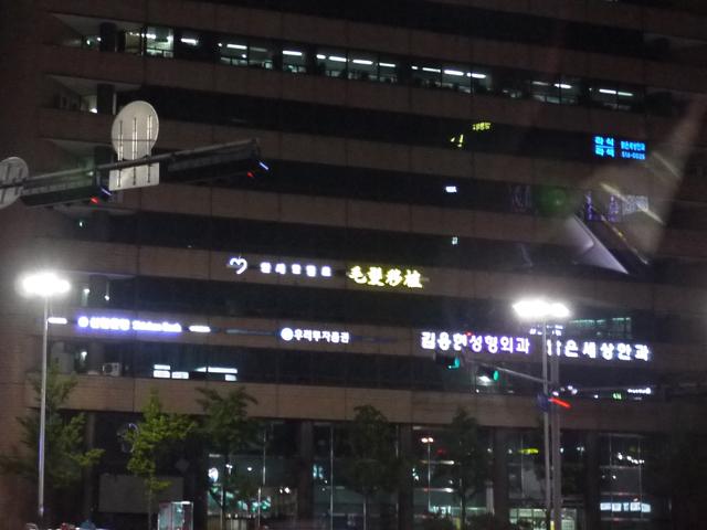 ☆ First Staff Blog ☆-韓国.8