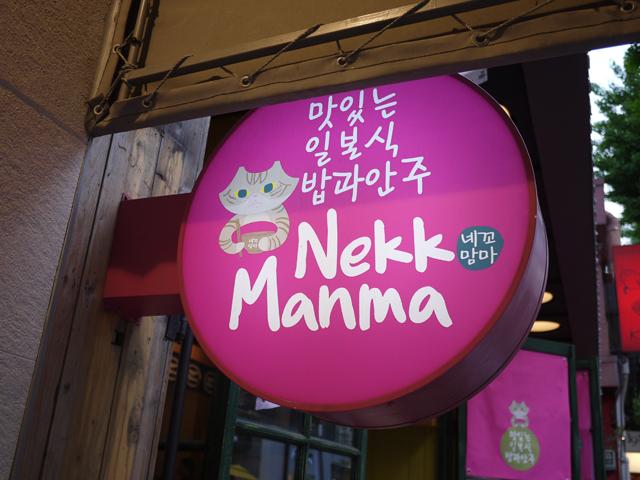 ☆ First Staff Blog ☆-韓国.31