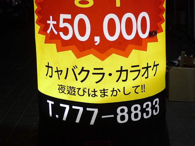 ☆ First Staff Blog ☆-韓国.47