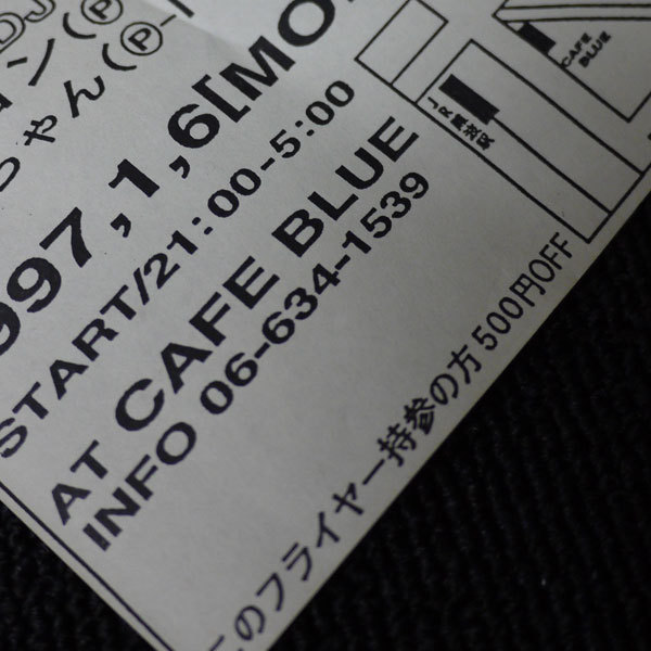 ☆ First Staff Blog ☆